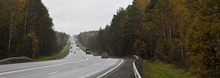 Construction of high-speed highway Moscow - Saint Petersburg between km 543 - km 684.