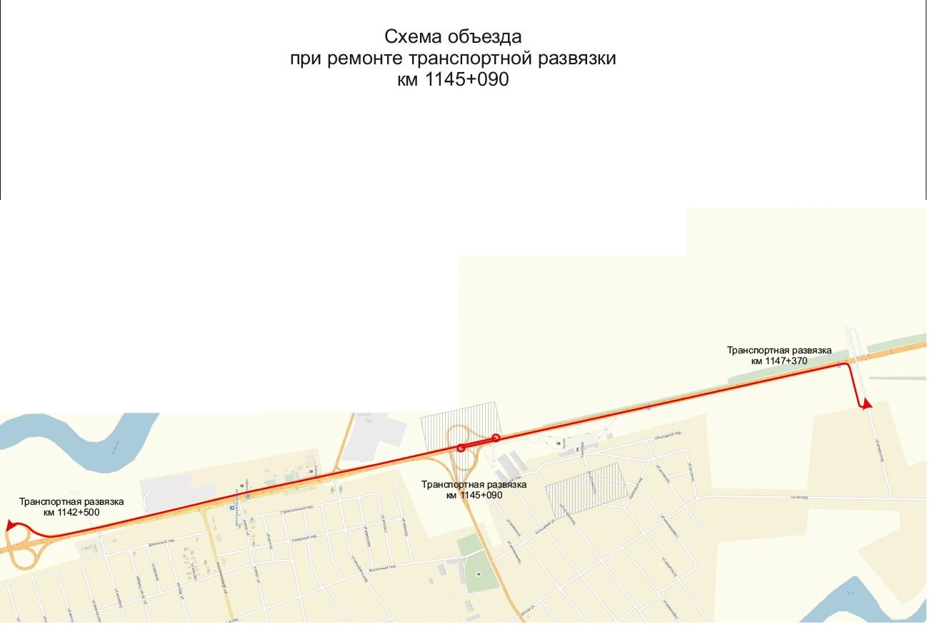 М4 ДОН 1158 км